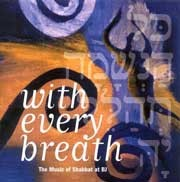 Various Artists - With Every Breath. The Music of Shabbat At BJ