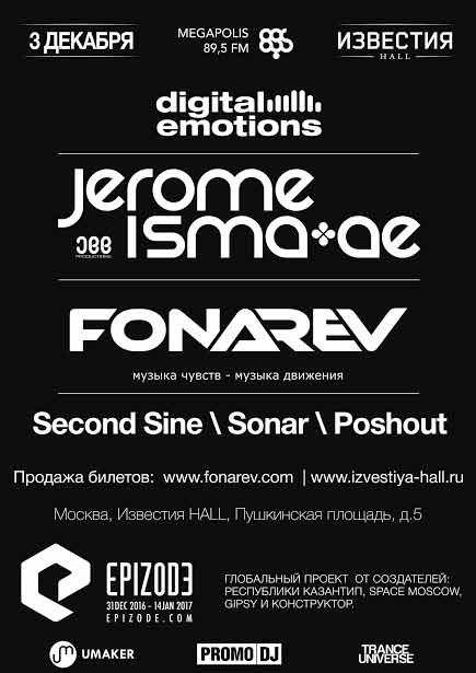 Digital Emotions Night: Epizode. Jerome Isma-Ae, Fonarev в  Известия - Hall