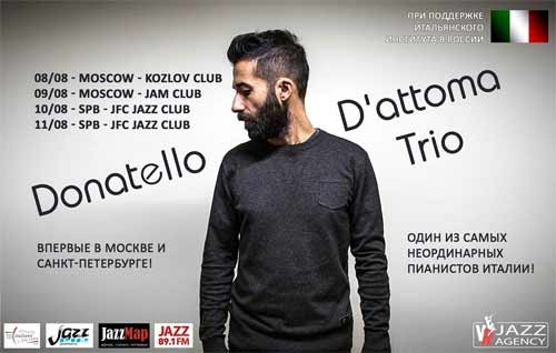 Donatello D'Attoma Trio в России