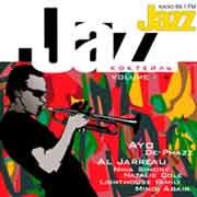 Various Artists - Jazz Коктейль. Vol. 6
