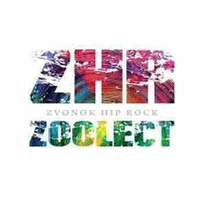ZHR – Zoolect