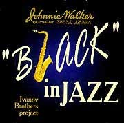 Ivanov Brothers Project - Black In Jazz